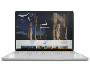 طراحی سایت وردپرس 12