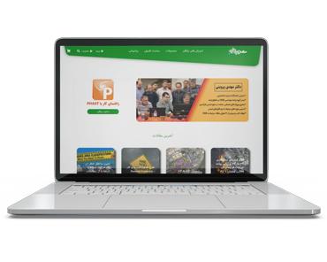 طراحی سایت وردپرس 13