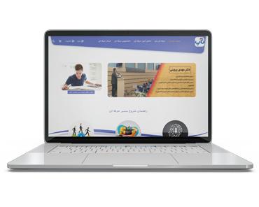 طراحی سایت وردپرس 20