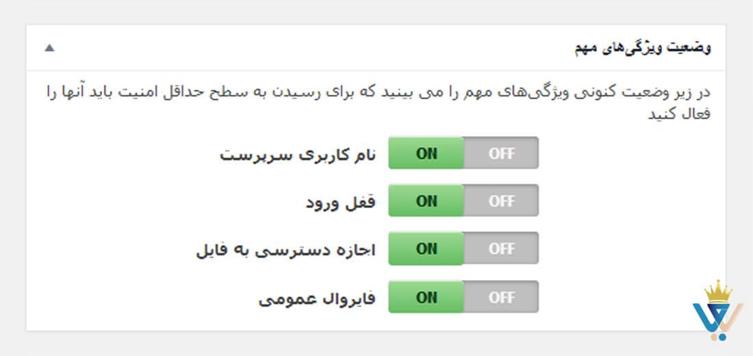 طراحی سایت وردپرس 5